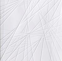 Schirin Kretschmann, # 071, 2015, Papier, gerillt, 21 x 14,8 cm