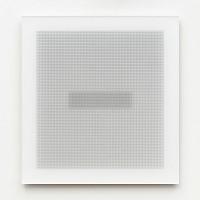 Hadi Tabatabai, Acrylic piece 2013-11, 2013
