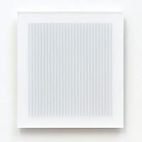 Hadi Tabatabai, Acrylic piece 2013-14, 2013